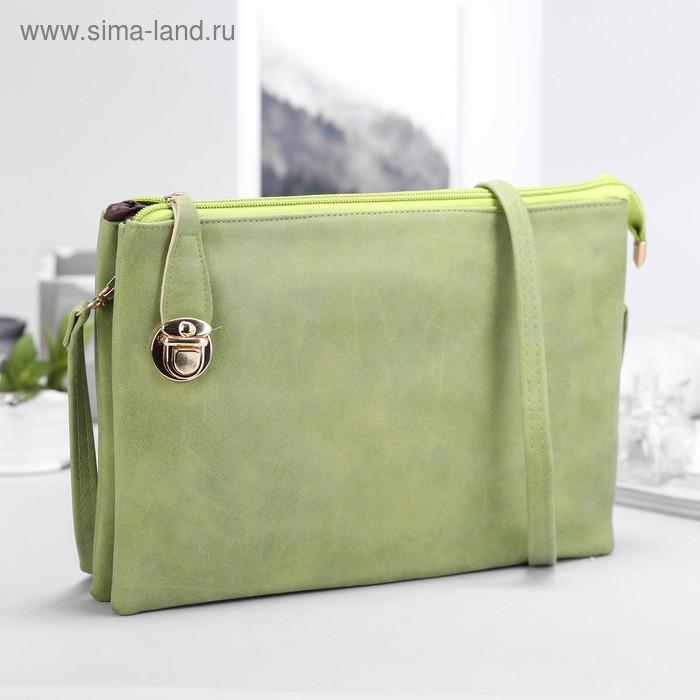 """Клатч женский на молнии """"Мираж"""", 3 отдела, 1 наружный карман, длинный ремень, зелёный"""