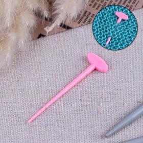 Игла намёточная для вязания, пластиковая, цвет розовый Ош