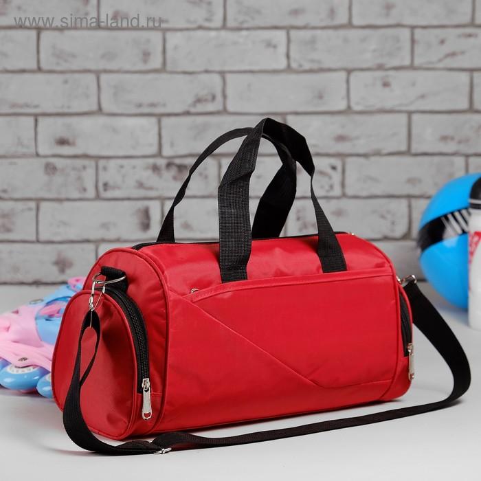 """Сумка спортивная на молнии """" Классика"""", 1 отдел, 3 наружных кармана, длинный ремень, красная"""