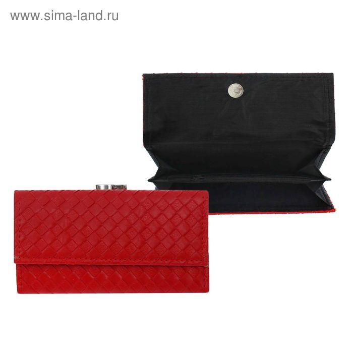 """Кошелёк женский на клапане """"Ромбики"""", 1 отдел на рамке, 4 отдела для карт, красный"""