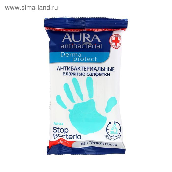 Салфетки влажные «Aura» Алоэ, антибактериальные, 15 шт