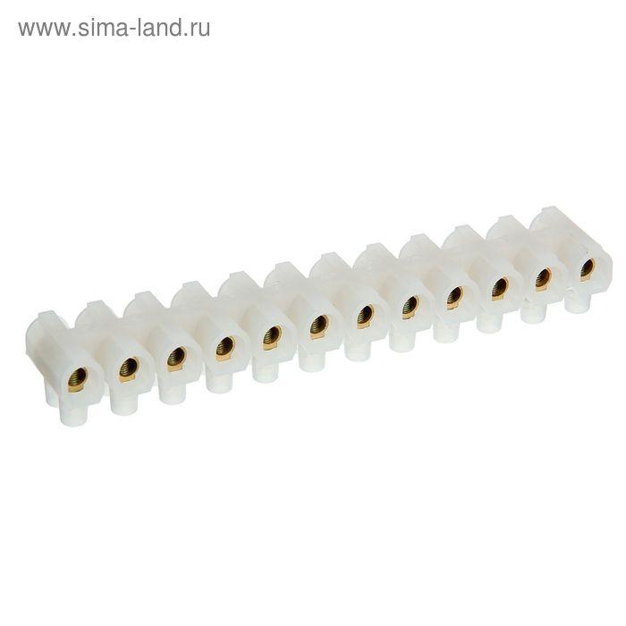 """Колодка клеммная """"Передовик"""", полиэтилен, 12х35 мм"""