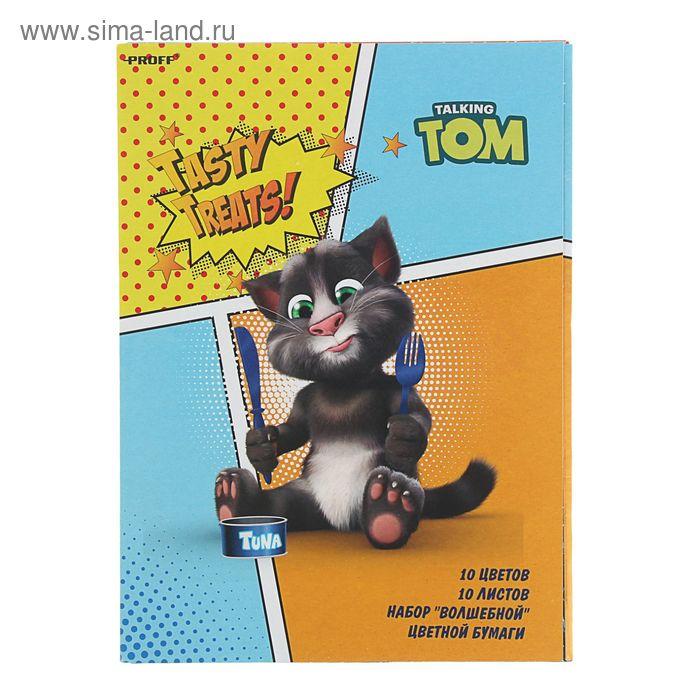 Набор цветн бумаги A4 10л 10цв Говорящий Том. Волшебная, офсет, в папке из импорт. мел/карт.