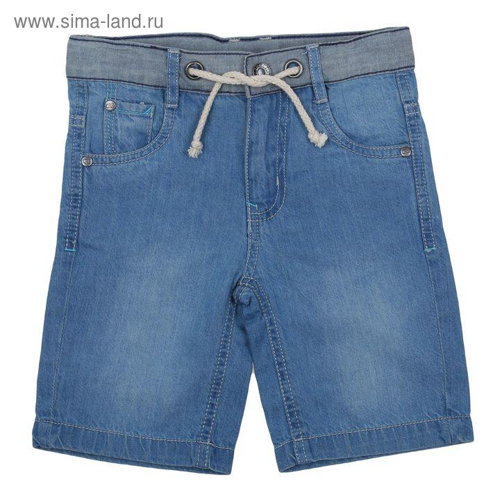Шорты для мальчика джинсовые, рост 104 см (56), цвет голубой (арт. CK 7J037)
