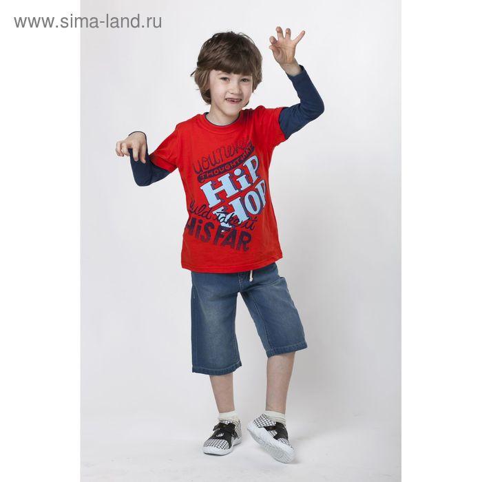 Шорты для мальчика джинсовые, рост 110 см (60), цвет синий (арт. CK 7J037)