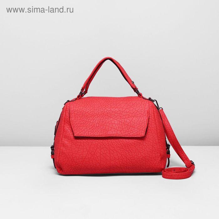"""Сумка женская на молнии """"Бэлла"""", 1 отдел, 2 наружных кармана, длинный ремень, красная"""