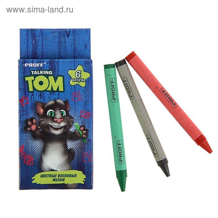 Мелки восковые 6 цветов Говорящий Том, ке есом TT16-CR06