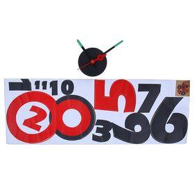 Часы-стикер настенные 'Цифры', 50х50 см Ош