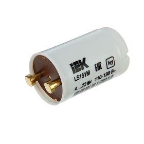 Стартер IEK LS151-M-22, 4-22 Вт, 110-130 В
