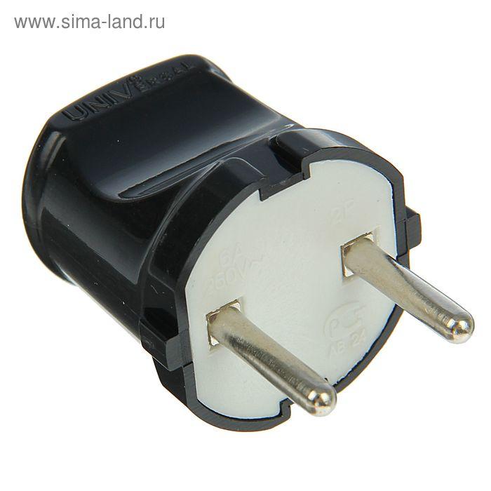 Вилка электрическая UNIVersal A0113, без заземления, 6 А, 250 В, еврослот, черная