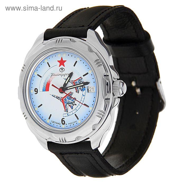 """Часы наручные Восток """"Командирские"""" серия 211066"""