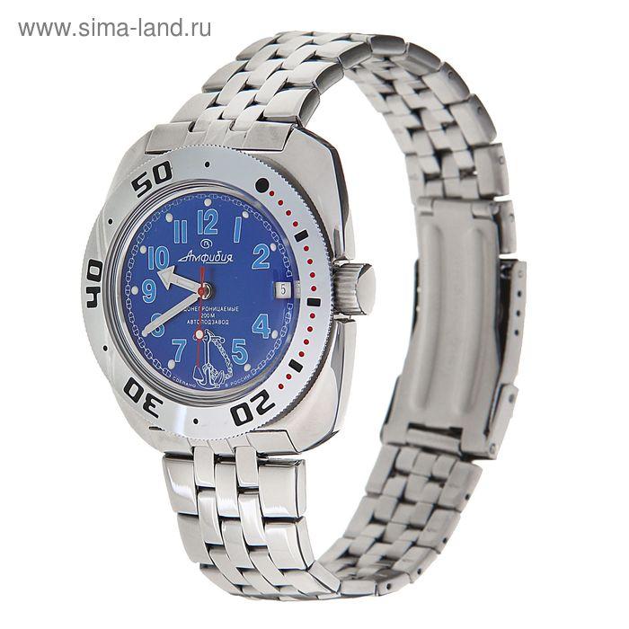 """Часы наручные Восток """"Амфибия"""" серия710382"""