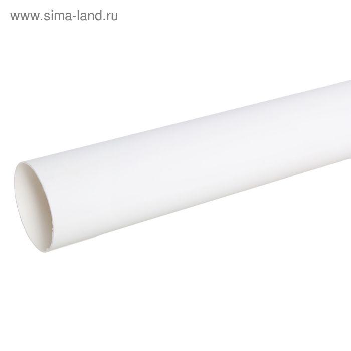 Труба водосточная  3м белый