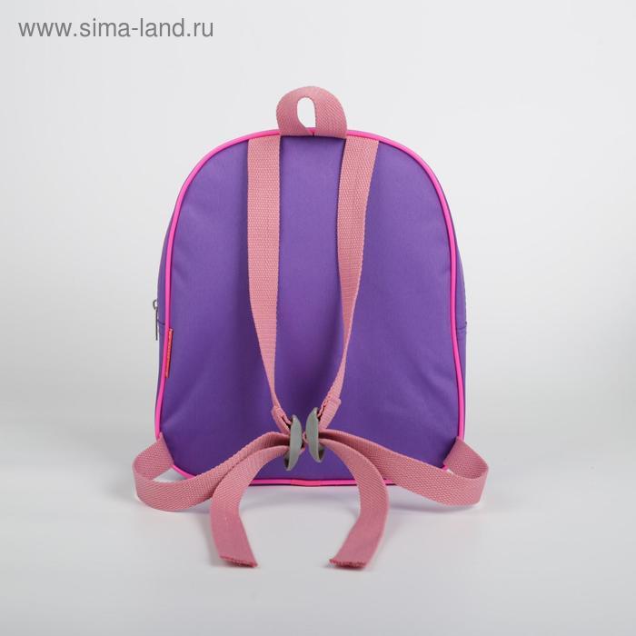 Рюкзак детский на молнии, 1 отдел, 1 наружный карман, МИКС