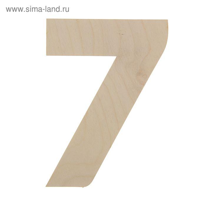 """Деревянная заготовка """"Цифра семь"""" 19,5х14х0,3 см"""