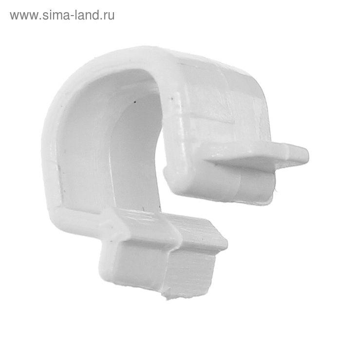 Клипса (1уп-200шт.) белый