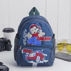 Рюкзак детский на молнии, 1 отдел, 1 наружный и 2 боковых кармана, цвет хаки