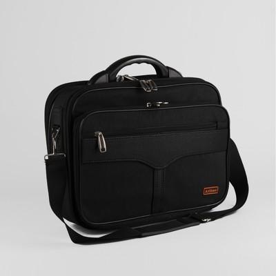 Кейс деловой на молнии, 2 отдела, 3 наружных кармана, длинный ремень, чёрный