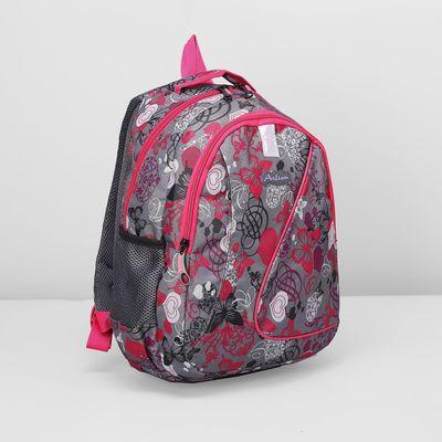 Рюкзак молодёжный на молнии, 2 отдела, 1 наружный и 2 боковых кармана, серый