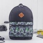 Рюкзак молодёжный на молнии, 1 отдел, 1 наружный карман, рисунок МИКС, чёрный
