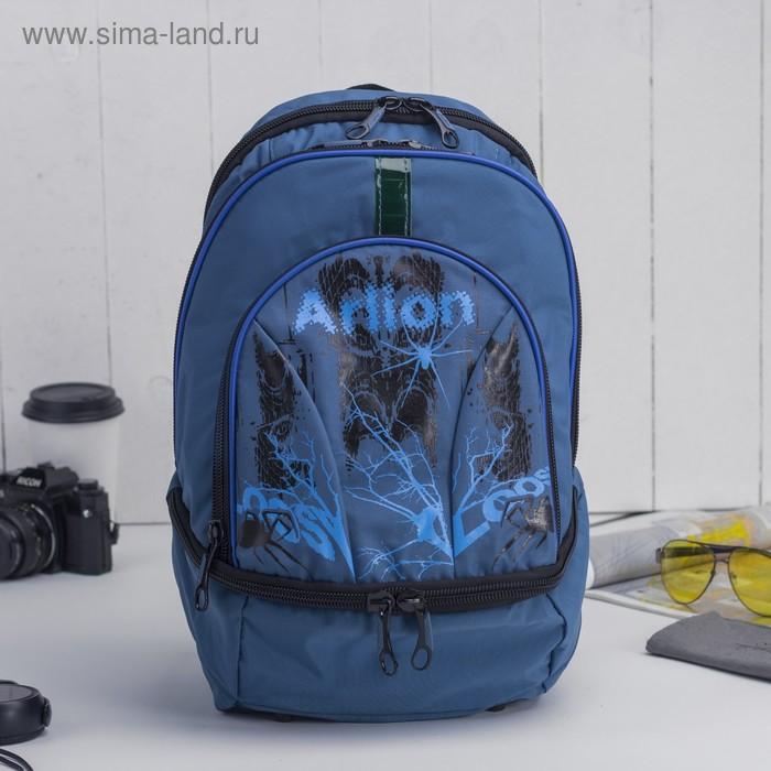 Рюкзак молодёжный на молнии, 2 отдела, 2 наружных кармана, уплотнённая спинка, цвет морской волны