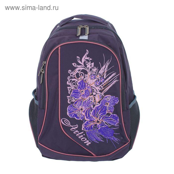 Рюкзак молодёжный на молнии, 1 отдел, 1 наружный и 2 боковых кармана, серый