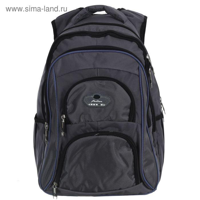 Рюкзак молодёжный на молнии, 3 отдела, 2 наружных и 2 боковых кармана, серый