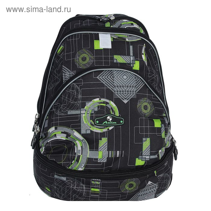 Рюкзак молодёжный на молнии, 2 отдела, 2 наружных кармана, чёрный