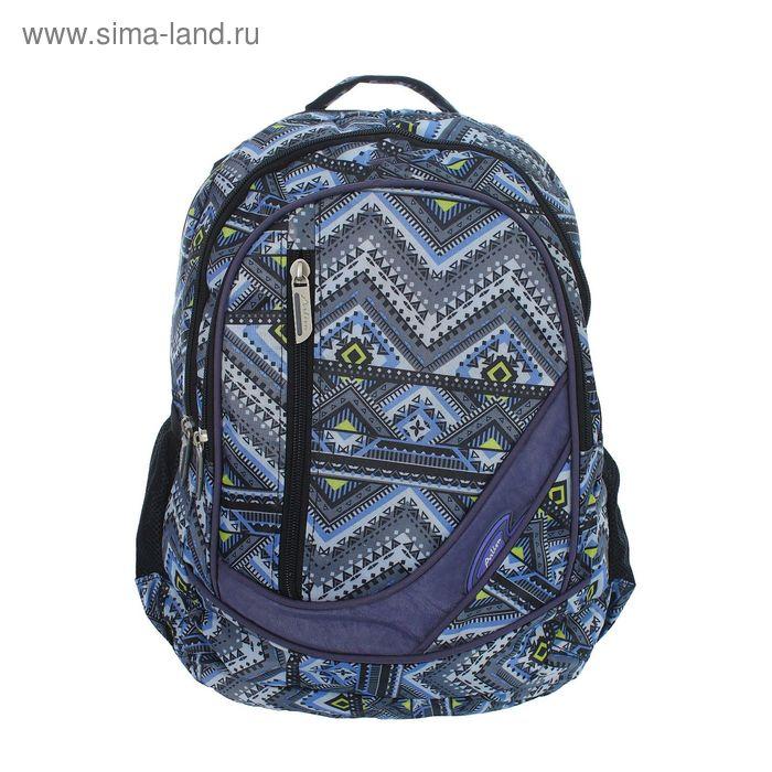 Рюкзак молодёжный на молнии, 2 отдела, 2 наружных и 2 боковых кармана, серый/голубой