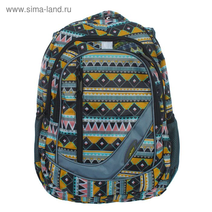 """Рюкзак молодёжный на молнии """"Ковровый"""", 2 отдела, 1 наружный и 2 боковых кармана, серый/жёлтый"""