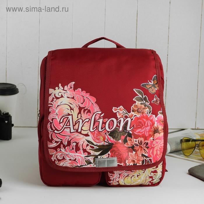 Рюкзак молодёжный на молнии, 2 отдела, 2 наружных кармана, цвет малиновый