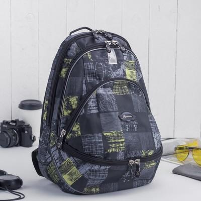 Рюкзак молодёжный на молнии, 2 отдела, 2 наружных кармана, чёрный/жёлтый