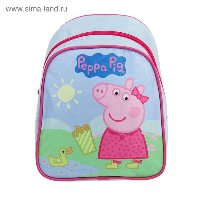 """Рюкзачок детский """"Свинка Пеппа. Утка"""" 23*19*8 см"""