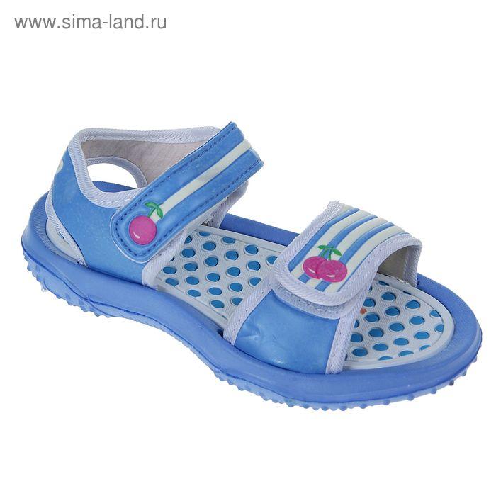 Туфли пляжные детские Forio, цвет голубой, размер 34 (арт. 258-4807)