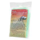 Сетка для защиты окон и дверей от насек.шир.150см*2,0м   цвет микс