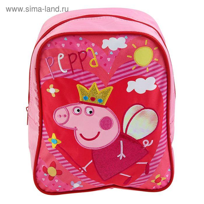"Рюкзачок детский ""Свинка Пеппа. Королева"" 28*21*12,5 см"