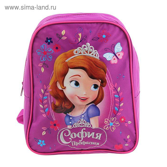 """Рюкзачок детский Disney """"София"""" 28*21*12,5, для девочек, розовый"""