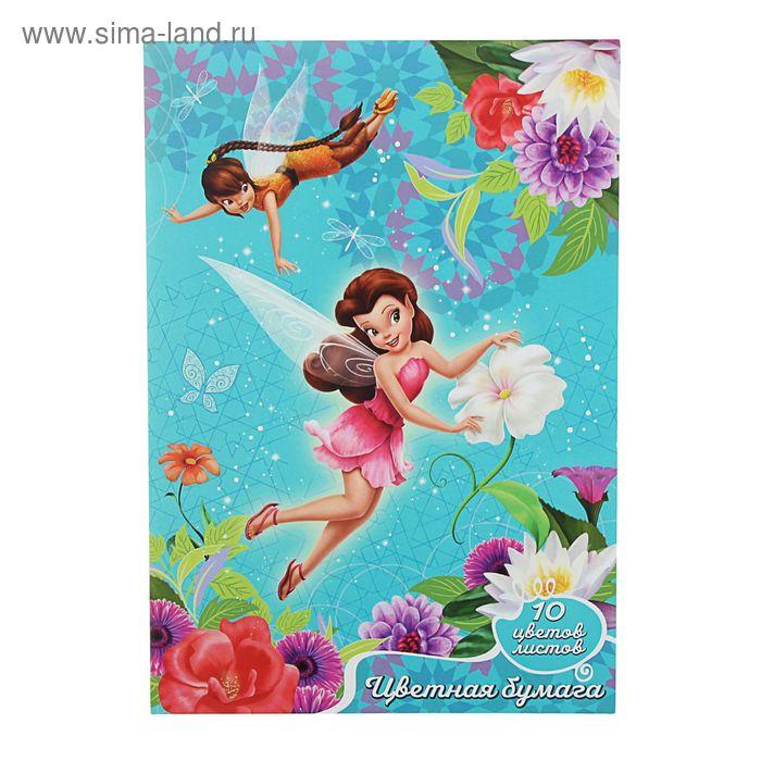 """Бумага цветная А4 10 листов, 10 цветов Disney """"Феи"""""""