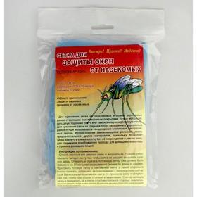 Сетка для защиты окон от насекомых шир.75см*2,0м  цвет микс Ош
