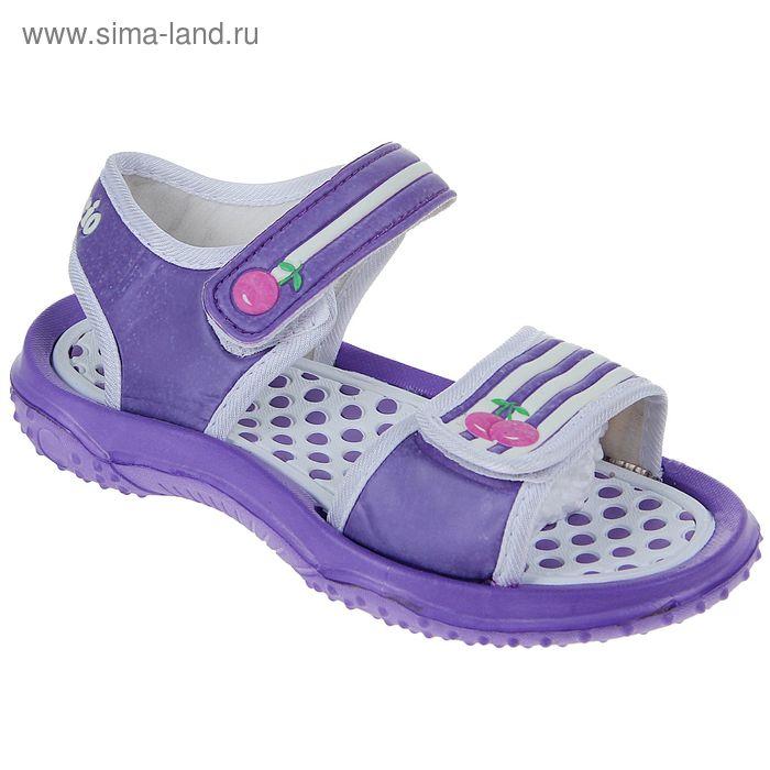 Туфли пляжные детские Forio, цвет сиреневый, размер 34 (арт. 258-4807)