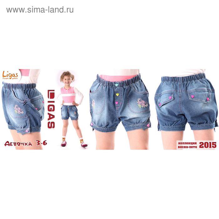 Шорты для девочки, рост 104 см (26) (арт. 2403)