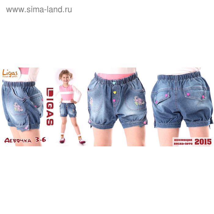 Шорты для девочки, рост 110 см (28) (арт. 2403)