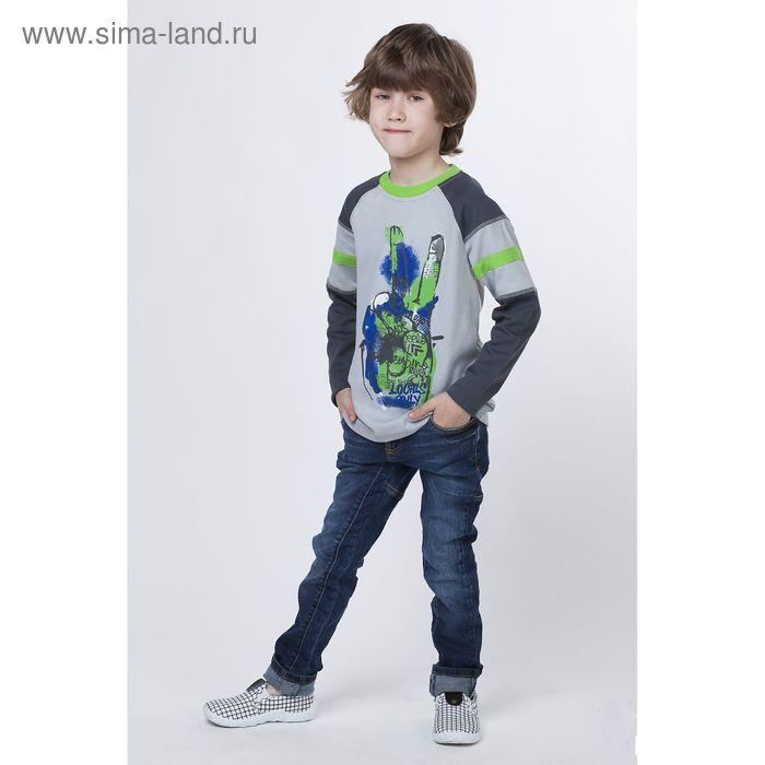 """Брюки для мальчика """"Nevado"""", рост 158 см (38) (арт. 3160)"""