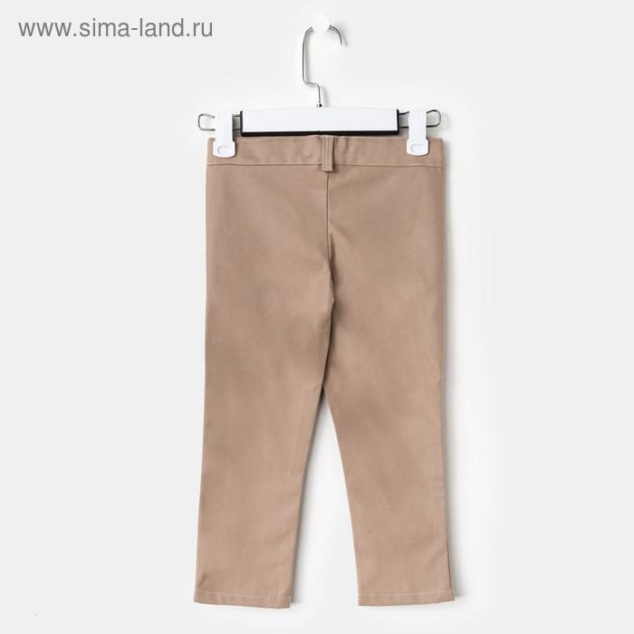 Брюки с карманами для девочки, цвет бежевый 128 см  100116