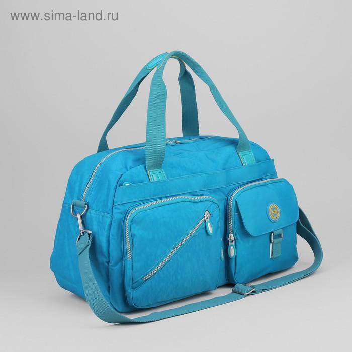 Сумка спортивная на молнии, 1 отдел, 2 наружных кармана, длинный ремень, голубая