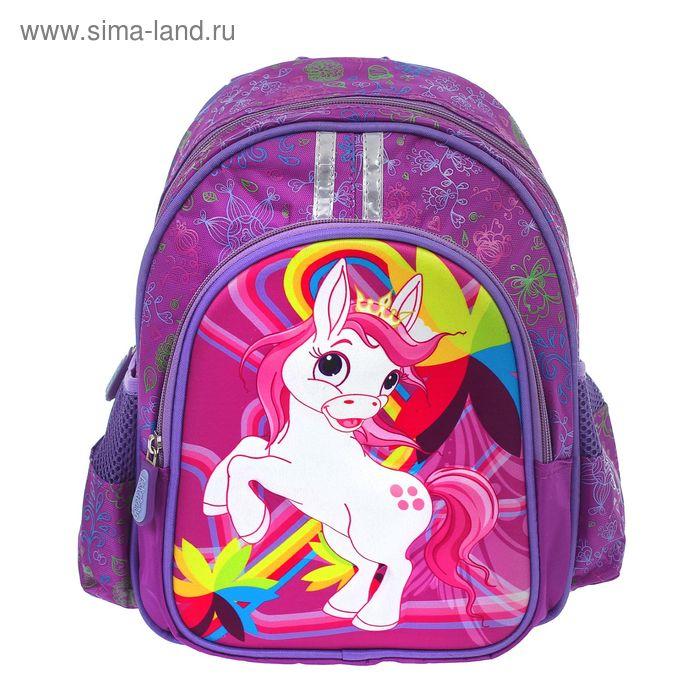 Рюкзак детский на молнии, 1 отдел, 3 наружных кармана, цвет сиреневый
