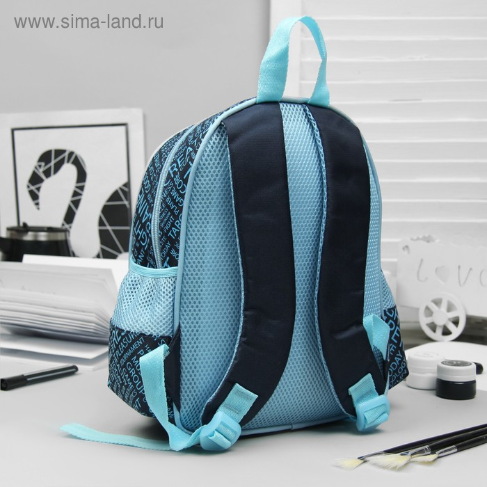 Рюкзак детский на молнии, 1 отдел, 3 наружных кармана, синий