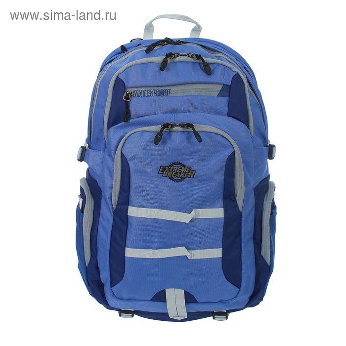 Рюкзак молодёжный на молнии, 3 отдела, 4 наружных кармана, цвет сиреневый