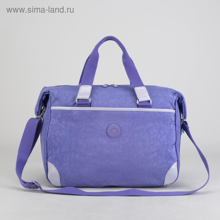Сумка спортивная на молнии, 1 отдел, 1 наружный карман, фиолетовая