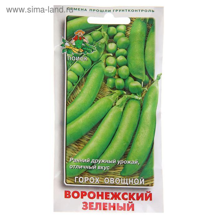 Семена Горох овощной Воронежский зеленый, 10 г.